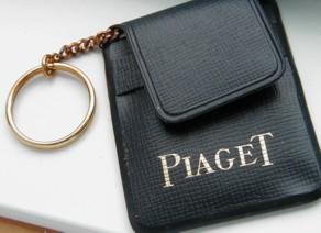#PIAGET50